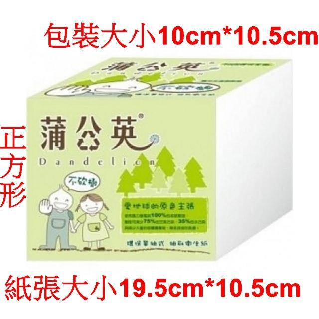 【蒲公英】單抽式衛生紙(250抽*48包)/