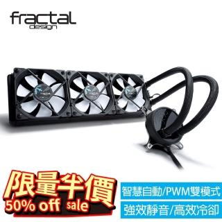 【Fractal Design】Celsius S36  一體式水冷散熱器 360 mm