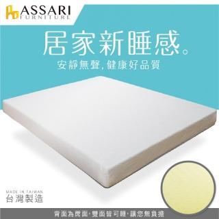 【ASSARI】日式高彈力冬夏兩用彈簧床墊(雙人5尺)