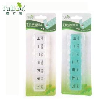 【Fullicon護立康】7格長型藥盒(保健食品/藥品/小物收納盒)