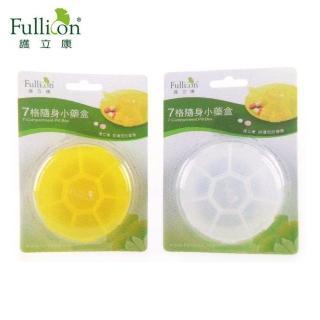 【Fullicon護立康】7格圓型藥盒(保健食品/藥品/小物收納盒)