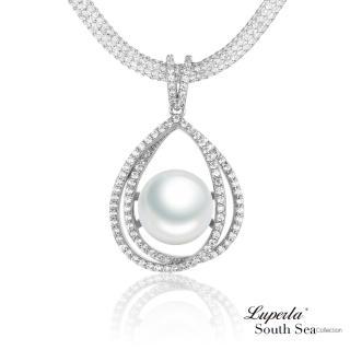 【大東山珠寶】極致奢華 南洋珍珠純銀項鍊(南洋珍珠 白)