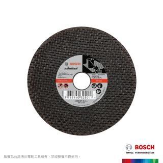 【BOSCH 博世】4英吋砂輪切片100x1.0x16.0mm(25入)
