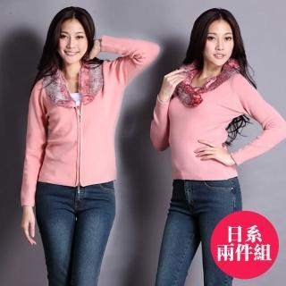 【RH】日系甜美暖暖亮眼上衣+外套(粉紅色、咖啡色兩件組)