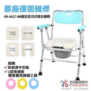 【恆伸】鋁合金洗澡便椅 馬桶椅(可收合折疊式ER4527-88)