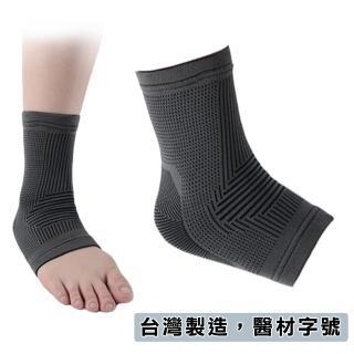 【Fe Li 飛力醫療】HA系列 專業竹碳提花護踝(H08)