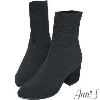 【Ann'S】穿了就變筷子腿彈性粗跟襪靴-版型偏大(黑)
