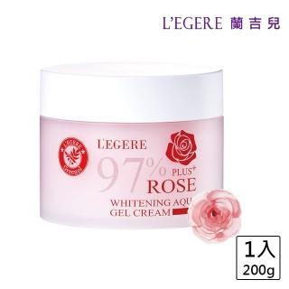 【LEGERE 蘭吉兒】97玫瑰植萃淨白水凝霜(200g)