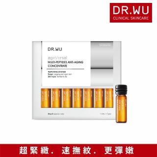 【DR.WU 達爾膚】超逆齡多月太抗皺安瓶1.5ML*7PCS