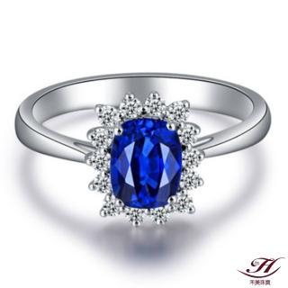 【禾美珠寶】天然皇家藍藍寶鑽戒EM296(18K金)