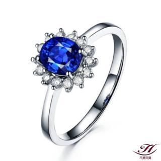 【禾美珠寶】天然皇家藍藍寶鑽戒EM297(18K金)