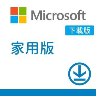 【Microsoft 微軟】Office 365 家用一年訂閱下載版(6GQ-00090)