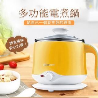 【村上Munakami】304不銹鋼1.6L雙層防燙快煮美食鍋(MK-15 時尚黃)