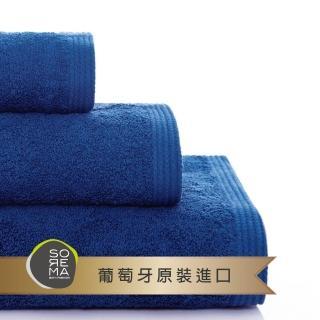 【Sorema 舒蕾馬】原色精緻毛巾 70x140cm 南歐陽光明星品牌(★皇家藍 Royal★)