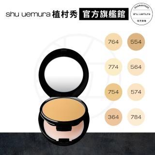 【Shu uemura 植村秀】Lightbulb鑽石光粉餅蕊 SPF30 PA+++