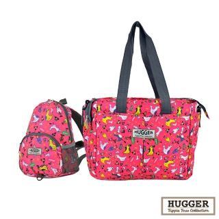 【英國HUGGER】親子包 防走失背包+媽媽包(多款)