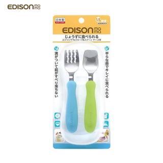 【EDISON】KJC嬰幼兒學習餐具組(叉子+湯匙/附收納盒/綠色+藍色/1.5歲以上)