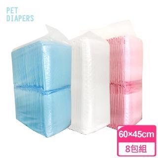 寵物專用業務用尿布(45 x 60cm 50入 8包/箱)