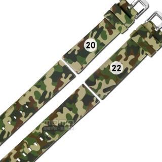 【Watchband】20.22mm / 各品牌通用 舒適耐用 輕便 運動型 矽膠錶帶(迷彩綠色)