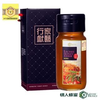 【情人蜂蜜】養蜂協會認證國產荔枝蜂蜜700g(附手提禮盒)
