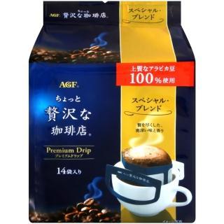 【AGF】華麗濾式咖啡-特級(112g)