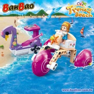 【BanBao 邦寶積木】6155/水上競技(魅力沙灘系列)