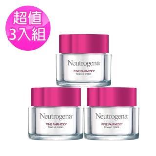 【Neutrogena 露得清】細白晶透素顏霜(50gx3)