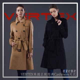 VERTEX英國正統經典Cashmere大衣