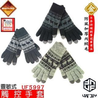 【UF72+】HEAT1-TEX防風內長毛保暖觸控手套UF5997男(雪地/冬季戶外/旅遊/冬季活動)