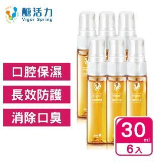 【Vigor Spring 醣活力】酵素口腔噴霧30mlx6(口氣清新 天然酵素 口臭 孕婦及兒童適用 台灣製造)