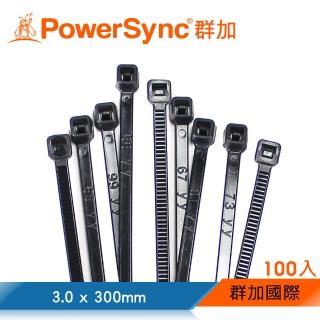 【PowerSync 群加】自鎖式束線帶收納W3.0×L300mm/理線/塑膠/電線/尼龍(100入)