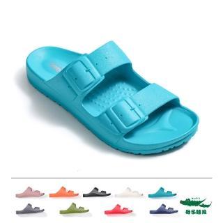 【母子鱷魚】雙扣環休閒氣墊拖鞋