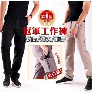 【JU SHOP】美式立體側袋彈力工作褲(四季款)