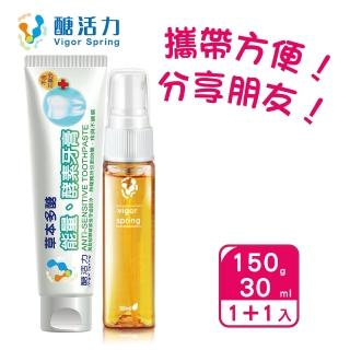【Vigor Spring 醣活力】酵素牙膏150g+酵素口腔噴霧30ml(牙醫推薦 牙周病 口臭 口腔潰瘍 抗敏感 台灣製造)