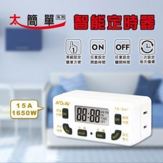 太簡單智能定時器(延長線/插座/插頭/分接式)