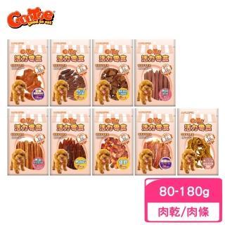 【GooToe 活力零食】優質寵物零食《TR系列》