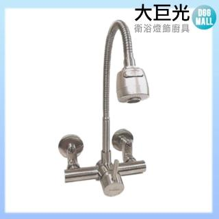 【大巨光】廚房壁式水龍頭-不鏽鋼(LV-06)