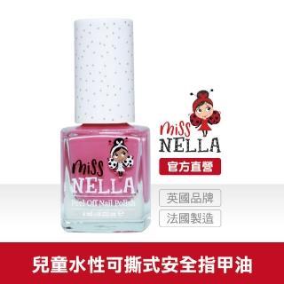 【英國 MISS NELLA】Miss NELLA 兒童水性可撕式安全指甲油-甜心粉 MN03(兒童指甲油)