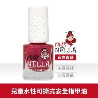 【英國 MISS NELLA】Miss NELLA 兒童水性可撕式安全指甲油-閃閃桃紅 MN10(兒童指甲油)