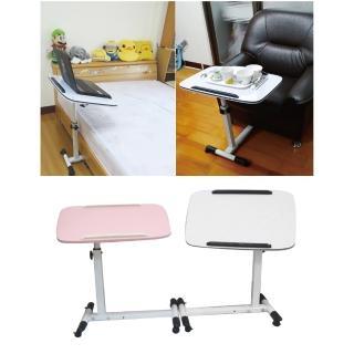 【感恩使者】升降便利桌 移動餐桌- ZHCN1750(可傾式桌面)