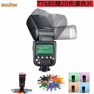 【GODOX神牛】TT685 機頂外接式閃光燈