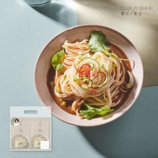 【賈以食日】麻花麵1袋/4入