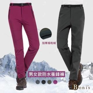 【Boni's】男女款戶外防風保暖衝鋒褲 M-2XL(灰色 / 黑色 / 軍綠色 / 紫色)