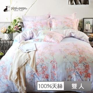 【pippi & poppo】60支100%天絲 四件式兩用被床包組 煙花雨紛(雙人)