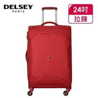 【DELSEY 法國大使】U LITE CLASSIC 2-24吋旅行箱-紅色(00324681004)