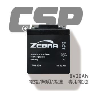 【ZEBRA 斑馬牌】TD8200 斑馬電池 8V20Ah(電燈.照明.馬達. 鉛酸電池 台灣製 TD-8200)