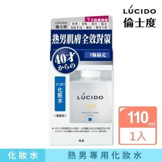 【LUCIDO倫士度】男性全方位保養化妝水110ml(清爽型)