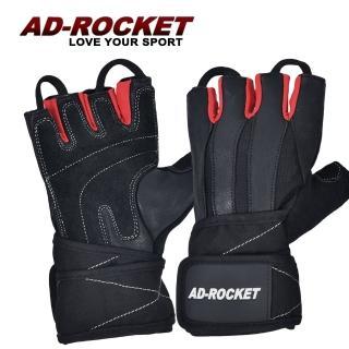 【AD-ROCKET】加倍耐磨透氣重訓手套/健身手套/運動手套(黑紅限定款)
