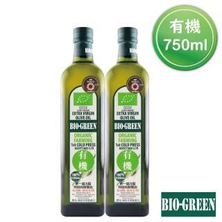 【BIOES 囍瑞】蘿曼利有機100%特級初榨橄欖油(750ml - 買 1 送 1)
