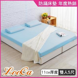 【LooCa獨家限定】防蹣抗菌11cm記憶床墊(雙人5尺-共2色)/